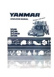 yanmar operation manual 1gm 2gm 3gmd 3hm diesel en jpg yanmar operation manual 1gm 2gm 3gmd 3hm diesel engines
