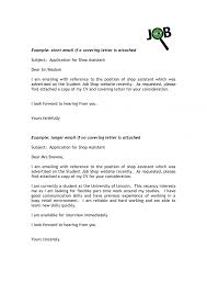 doc email cover letter format –  easy steps for emailing