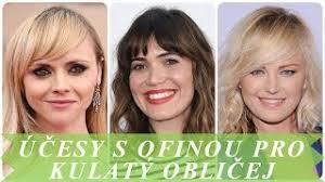 Moderní účesy Pro Kulatý Obličej 2018 смотреть видео онлайн