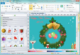 New Year Card Software