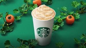 infamous starbucks pumpkin e latte