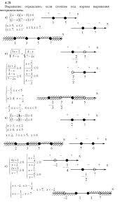 по алгебре класс Мордкович А Г упражнение ГДЗ по алгебре 9 класс Мордкович А Г 4 28 упражнение
