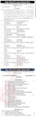 computer science subject bise lahore th class icom part past  past paper