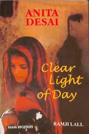 Clear Light Of Day Anita Desai Ramji Lall Rama Brothers
