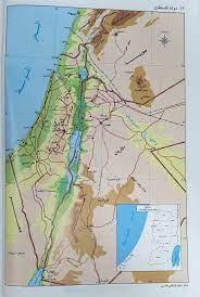 """توضيح على توضيح """"التربية"""".. المركز الجغرافي: نعتمد فلسطين - جريدة الغد"""