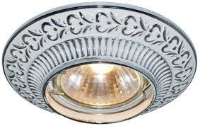 Страница 10 - <b>потолочные светильники</b> - goods.ru