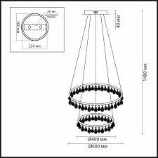 Подвесной <b>светильник Odeon Light</b> Onix <b>4602</b>/<b>60L</b> - купить по ...
