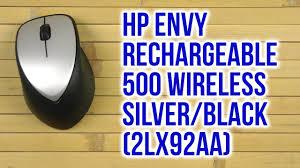 Распаковка <b>HP ENVY Rechargeable 500</b> Wireless Silver/Black ...