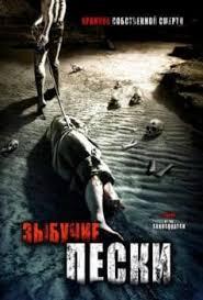 All Hilary Schwartz Horror Movies - ALL HORROR