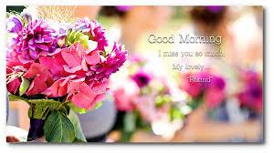 good morning good night beautiful flower wishes 7 5 6 0 screenshot 1