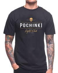Club T Shirt Designs Pochinki Fight Club T Shirt Pubg Winner Winner Chicken Dinner Gamer Game Xbox Crazy Tee Shirts Novelty T Shirt From Fashionistas_tees 12 96