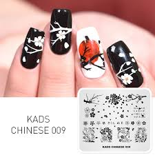 Chinese Nail Art Designs Us 2 3 54 Off New Arrival Nail Art Template Chinese Style Letter Stamping Printer Plates Stencil For Nails Nail Art Design 3d Mold In Nail Art