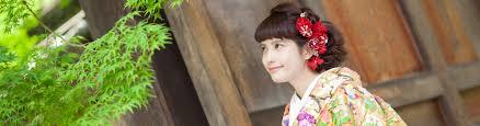 和装髪型ヘアスタイル京都前撮り ロケーション撮影の京都好日