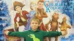 Смотреть мультфильм снежная королева 3 ютуб