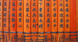 Something to keep in mind is that not every language contains every phonetic sound/symbol. Taiwanese Language History Examples And More About Taiwan S Languages Spiritual Travels
