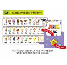 Thẻ đọc nhạc - từ vựng tiếng Anh Pororo Hàn Quốc | Xếp khối