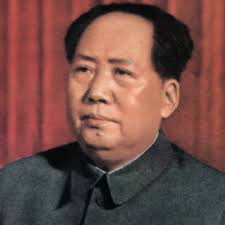 mao tse tung military leader biography