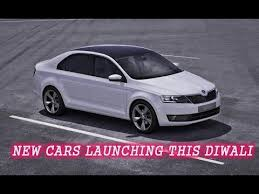 new car launches this diwaliNew Cars Launching This Diwali  YouTube