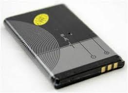 Original Nokia Battery BL 4c for 3128 ...