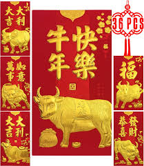 Amazon.com : ELLZK Chinese Red Envelopes Lucky Money Envelopes 2021 Chinese  New Year Ox Year Envelope(6 Patterns 36 Pcs) Gold Foil (36pcs Large) :  Office Products
