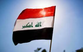 التصدير من العراق الإجراءات و الوثائق المطلوبة - تجارتنا