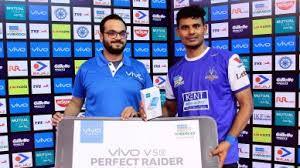 Star of the Day: Prashanth Kumar Rai