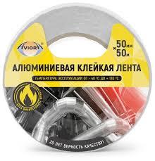 <b>Клейкая лента алюминиевая Aviora</b> 302-009, 50 мм... — купить по ...