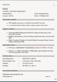 Hobbies For Resume Awesome 228 Sample Of Hobbies And Interests On A Resume Unique Hobbies And