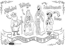 Mainstream Queen Esther Coloring Pages Accusing Haman Page Free