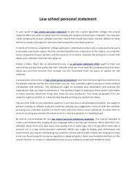 Example Of Personal Essays Examples Of Personal Essay