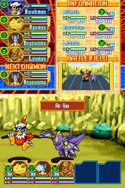 Digimon World Dawn Digivolution Chart All Digimon World Dusk Screenshots For Nintendo Ds
