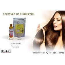 haleys naturals thanaka powder a1kg kusumba oil 1ltr for hair removal get 20 off