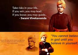 Life Changing Quotes By Swami Vivekananda For Todays Youth