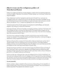 short essay on the religious policy of harshavardhana