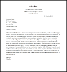 Accounts Payable Cover Letter Accounts Payable Specialist Samples