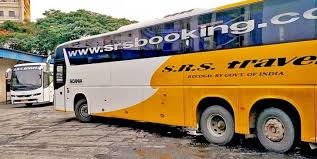 srs travels bus depot in bangalore