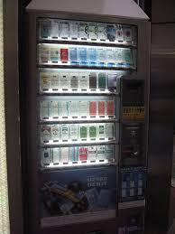 What Happened To Cigarette Vending Machines Cool FileJapan Cigarette Vending MachineJPG Wikimedia Commons