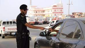 مواعيد دوام المرور في المملكة العربية السعودية - برامجنا