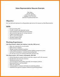 30 Best Examples Of What Skills To Put On A Resume Proven Tips With
