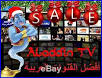 Image result for aladdin tv box