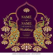 Invitation Card Sample Wedding Invitation Card Templates Gold Peacock Stock Vector Royalty