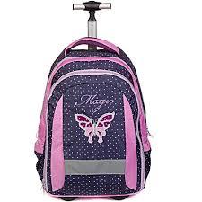 Купить <b>Рюкзак на колесах BELMIL</b> 338-45/293 MAGIC — купить в ...