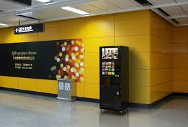 Coffee Bean Vending Machine Custom LCD Display Bean Coffee Vending Machine F48 LEVENDING China
