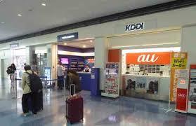Sim Card Vending Machine Haneda Classy Haneda Airport TokyoMobile ChargingWiFiMonorailLimousine Buses