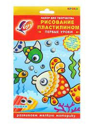 """Рисование пластилином. Первые уроки """"Рыбки"""" <b>Луч</b> 12415547 в ..."""