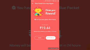 my proofs app 12 81 mb see latest hike trick in my channel hike app