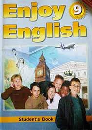 ГДЗ класс решебники спиши сейчас ГДЗ Английский язык 9 класс