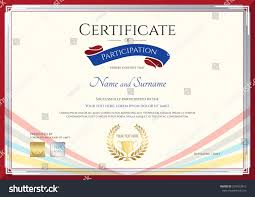 Certificate Template Achievement Appreciation Participation