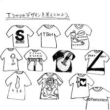 パントビスコ On Twitter Tシャツデザイン案 Fashion 絵