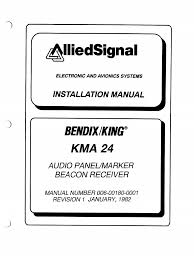 king kma 24 wiring diagram king auto wiring diagram database kma 24 install on king kma 24 wiring diagram